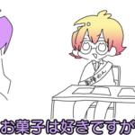 p丸様wiki経歴プロフィール!すとぷり関係が意外な結果に!?